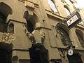 Antiga central telefònica, façana.jpg