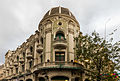 Antiguo Banco de Préstamos, Quito, Ecuador, 2015-07-22, DD 192.JPG