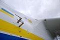 Antonov An-225 Mriya (14219131059).jpg