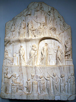 Η Αποθέωση του Ομήρου σε γλυπτό. Μαρμάρινο ανάγλυφο του Αρχίλαου της Πρήνης. 3ος αιώνας π.χ., Βρετανικό μουσείο.