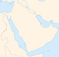 ArabiaBlank.png
