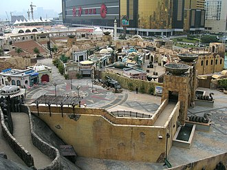 Sands Macao - Image: Arabian style theme park of Sands Macao