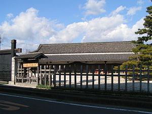 Arai Barrier - Arai Sekisho