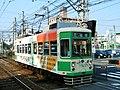 Arakawa tram (289762017).jpg