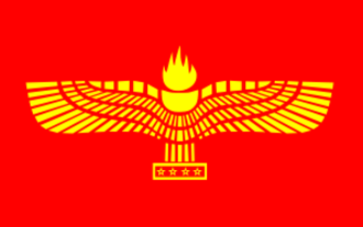 Ethnic flag - Image: Aramean Flag