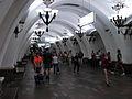 Arbatskaya - APL (Арбатская - АПЛ) (4888060962).jpg