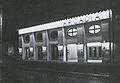 Arcadia fasad 1927.jpg