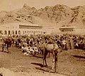 Archivo General de la Nación Argentina 1899 viaje inaugural fragata Sarmiento, mercado general de Aden.jpg