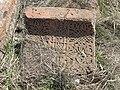 Arinj khachkar, old graveyard (328).jpg