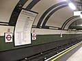 Arsenal Station, London N4 - geograph.org.uk - 992703.jpg