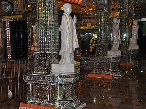 Arulmigu Sri Rajakaliamman Glass Temple - Image: Arulmigu Sri Rajakaliamman interior