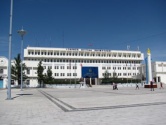 Arvaikheer - Administration building