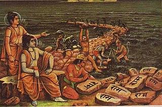 Treta Yuga Second of four yugas (ages) in Hindu cosmology