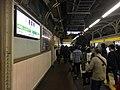 Asakusabashi Station platform night oct 23 2020 various 22 19 43 851000.jpeg