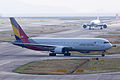 Asiana Airlines, OZ114, Boeing 767-38E, HL7248, Arrived from Seoul, Kansai Airport (16567840453).jpg