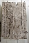 Atatürk Congress and Ethnographic Museum in Sivas - Divrigi woodwork 8179.jpg