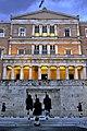 Atenas, Tumba del Soldado Desconocido 1.jpg