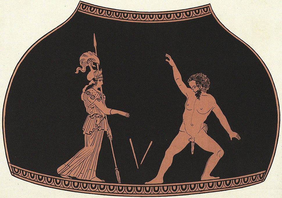 Athena Marsyas