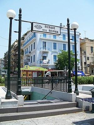 Athens Metro - The west entrance to Athens Metro line 1 Victoria station.