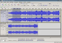 Description de l'image Audacity 1.3.4-beta-Unicode Debian ru.png.