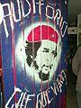 """Auditorio Ernesto """"Che""""Guevara UNAM.JPG"""