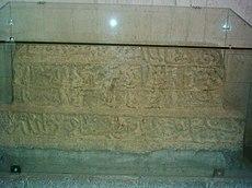 https://upload.wikimedia.org/wikipedia/commons/thumb/e/eb/Avicenna1.jpg/230px-Avicenna1.jpg