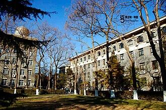 Beijing Normal University - Campus view