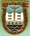 Badge Тосно.jpg