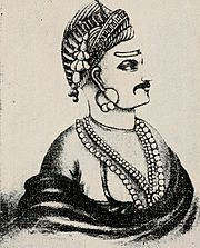 Bajirao II Peshwa India