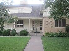 Baker Arts Center, Liberal, KS IMG 6001