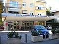 Banca Popolare Emilia-Romagna - panoramio.jpg