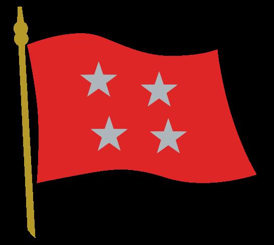 Bandera Comandante en Jefe Ejército de Chile