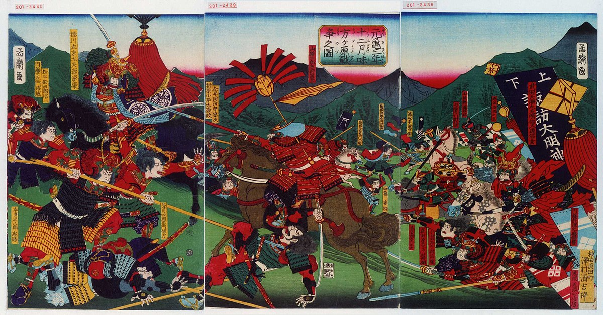 Battle of Mikatagahara.jpg