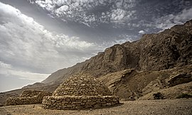 Beehive Tombs Jebel Hafeet District 1.jpg