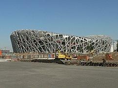 Estadio Nacional de Pekín (2003-2007)