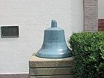 Bell from the Battleship USS Mississippi.jpg