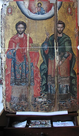 Museum of Byzantine Culture - Damaged icon