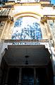 Beth El Synagogue.jpg