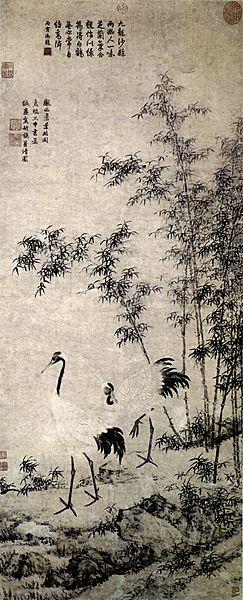 bian jingzhao - image 3