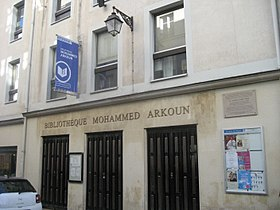 Bibliothèque Mohammed-Arkoun, Paris 6 July 2015.jpg