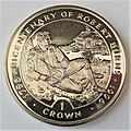 Bicentenary of Robert Burns death. 1796 - 1996. Isle of Man 1 Crown.jpg