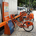 Bike Rio 01 2013 5429.JPG