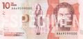 Billete de 10 mil pesos colombianos anverso.png