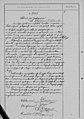 Birth certificate Nadezhda Kovacheva.jpg