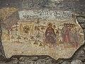 "Biserica ""Sf. Treime"" a Mănăstirii Prislop img-0699.jpg"