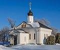 Bogolyubovo asv2019-01 img05 Three Hierarchs Church.jpg