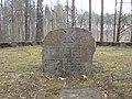 Brāļu kapi Tēraudos WWI, Salaspils pagasts, Salaspils novads, Latvia - panoramio - M.Strīķis (2).jpg
