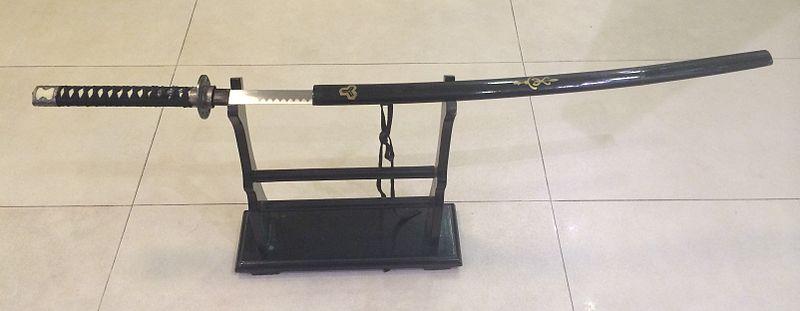 File:Bride's Sword.JPG