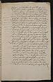 Brief an Pfalzgraf Johann II (Rüxner) 41r.jpg