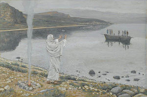 Sea of Galilee - Jesus appears on the shore of Lake Tiberias  by James Tissot